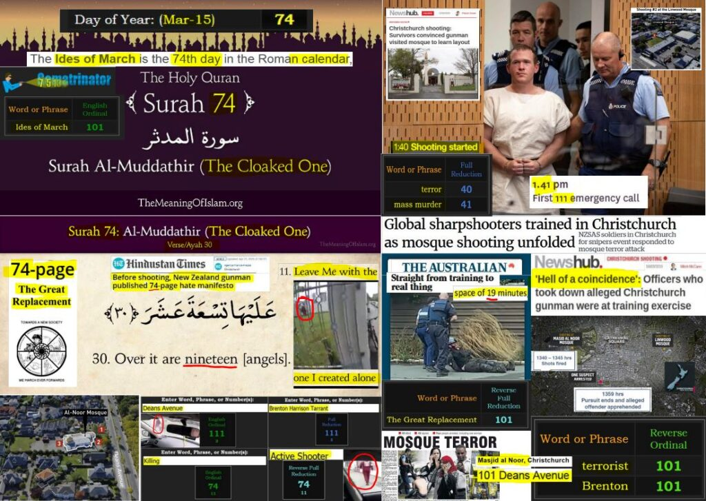 Christchurch Mosques Massacre Deciphered — A  Color-Coded, Clockwork Mass 'Murder by Numbers' Live Military Exercise, with Unholy Brazen Riffs off The Koran's 74th Chapter?